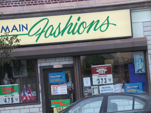 Clothing store design ideas. Cheap online clothing stores